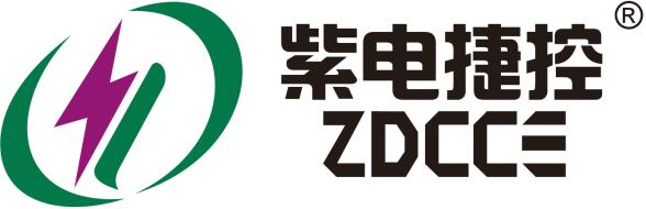 北京紫電捷控電氣有限公司