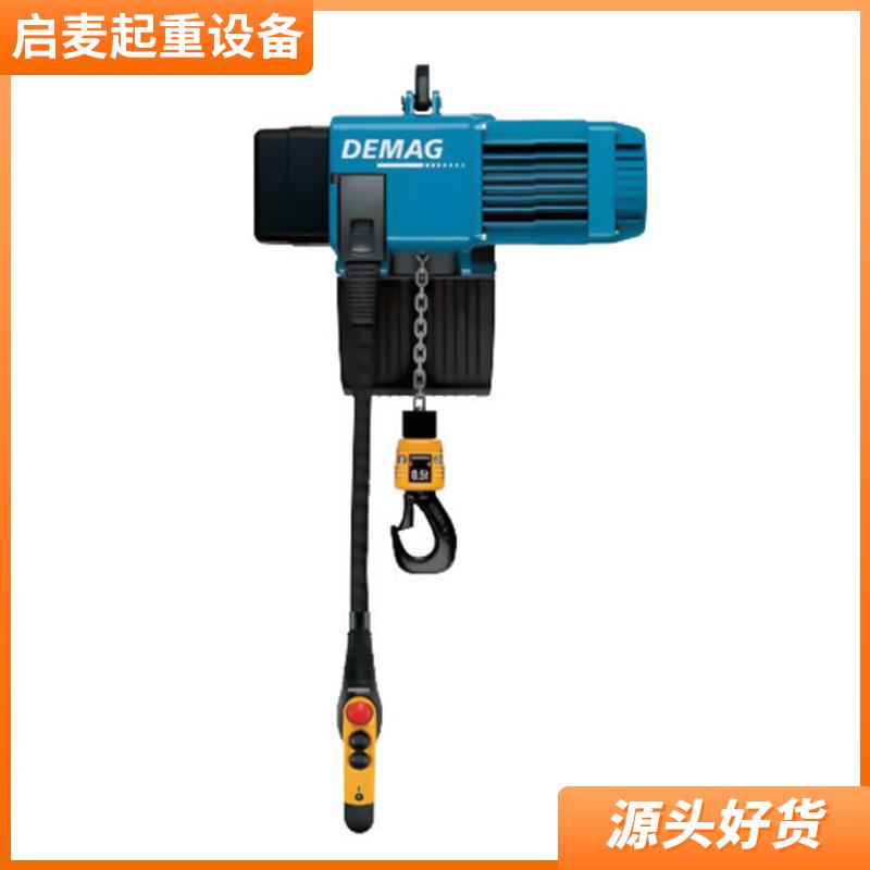 杭州环链式电动葫芦定制