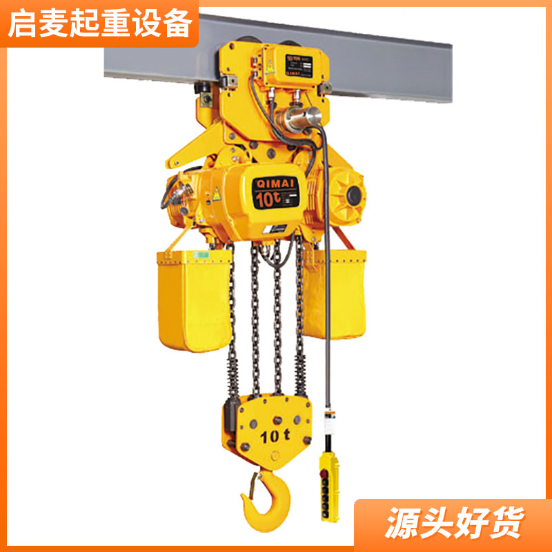 国产环链式电动葫芦厂家