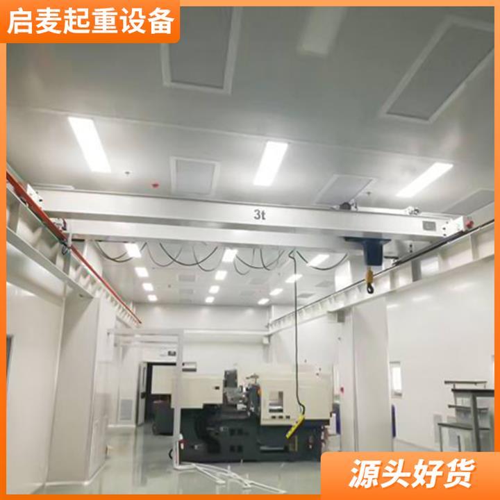 长春环链式电动葫芦厂家