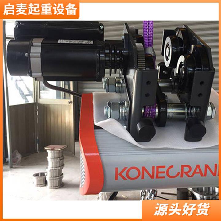 广州环链式电动葫芦价格