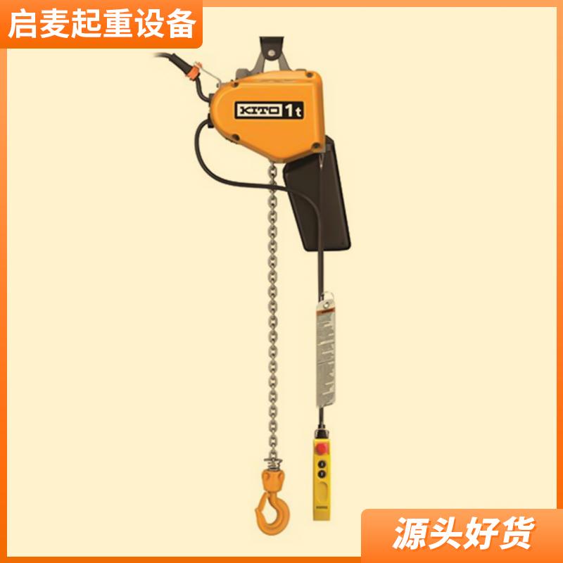 成都环链式电动葫芦报价