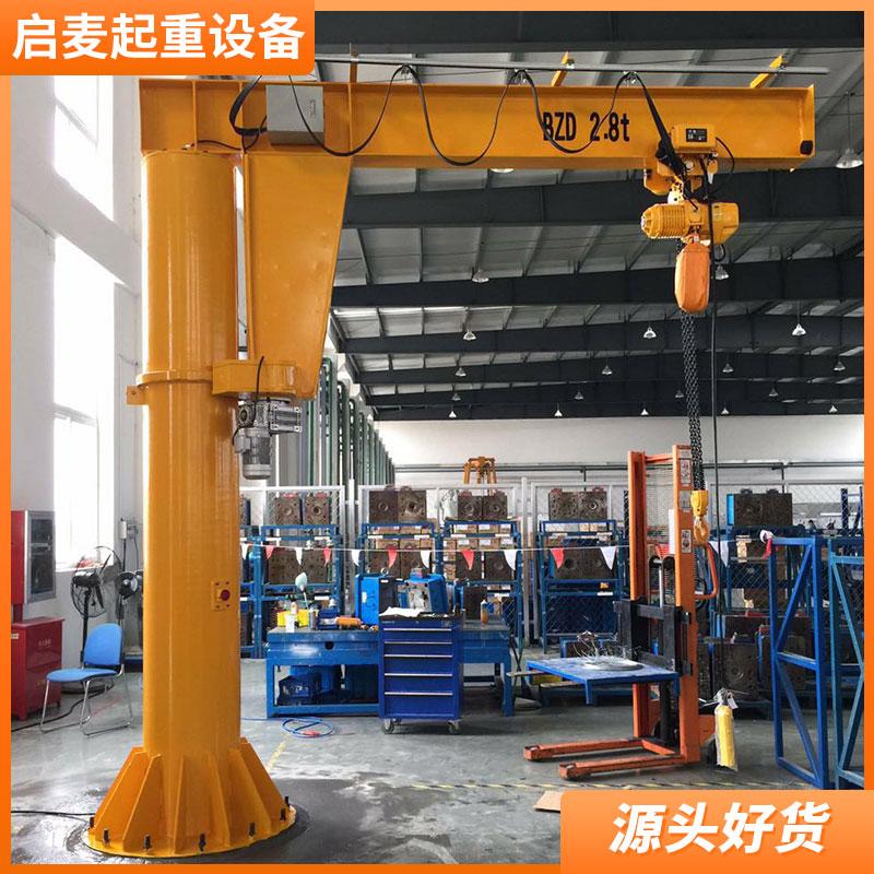 天津立柱式悬臂吊上门测量
