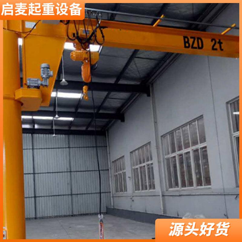 专业生产立柱式悬臂吊报价