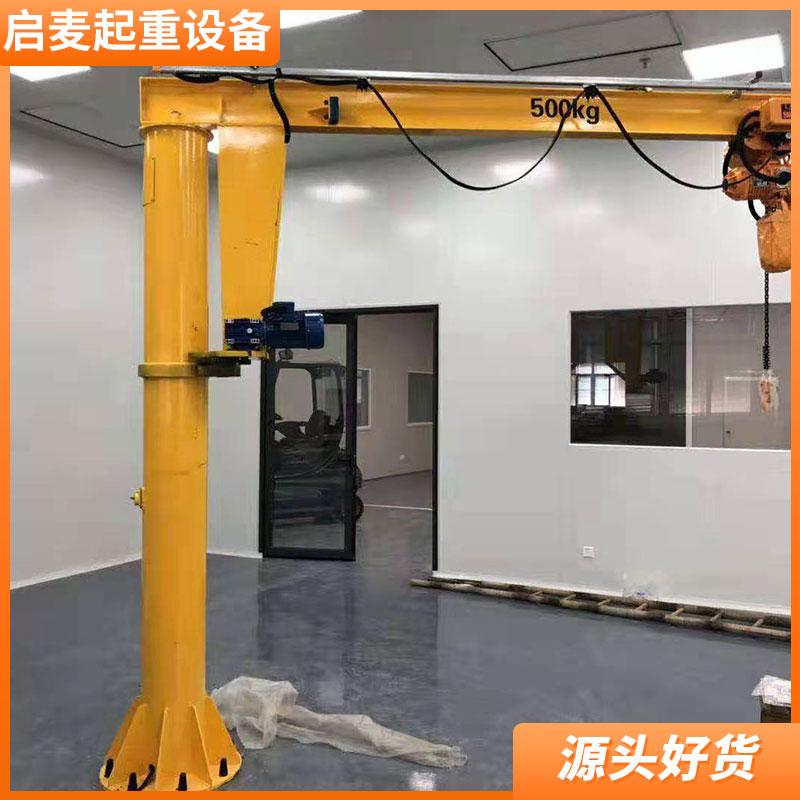 西安立柱式悬臂吊