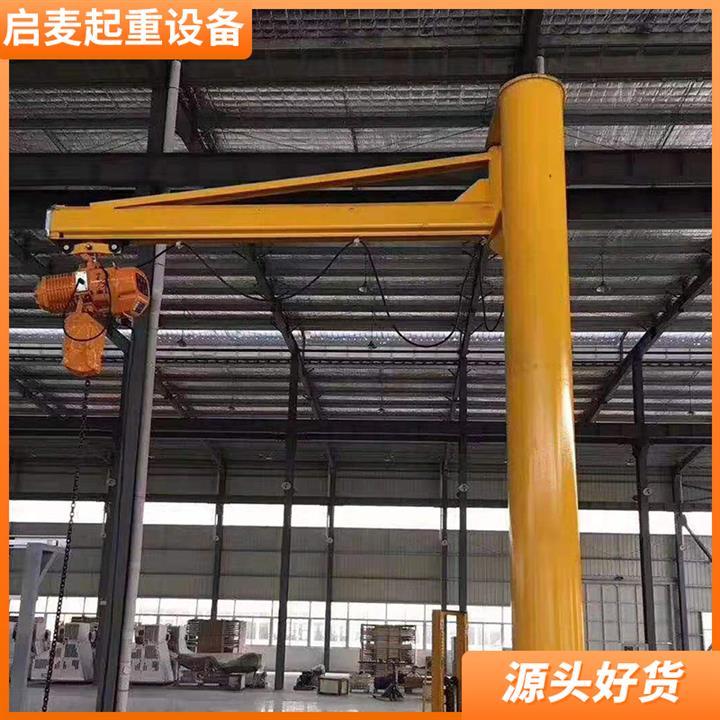 南宁125kg立柱式悬臂吊