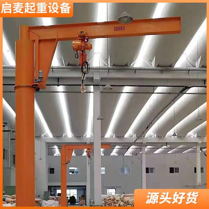 郑州立柱式悬臂吊厂家