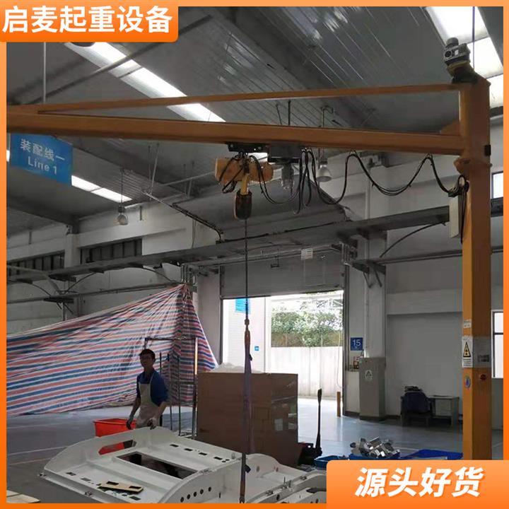 武汉立柱式悬臂吊厂家