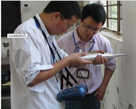 西安长安厂房质量检测单位
