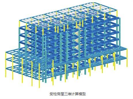 黄南认证房屋裂缝检测鉴定单位