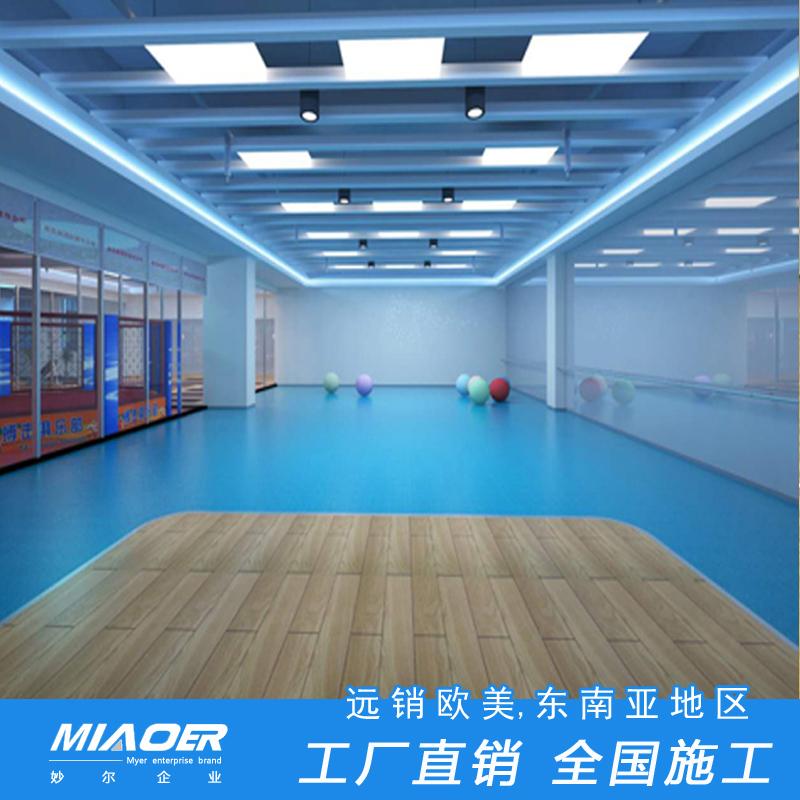 预制型跑道专业装修幼儿园卡通塑胶地板