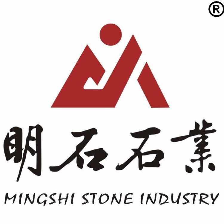 江西明石石業有限公司