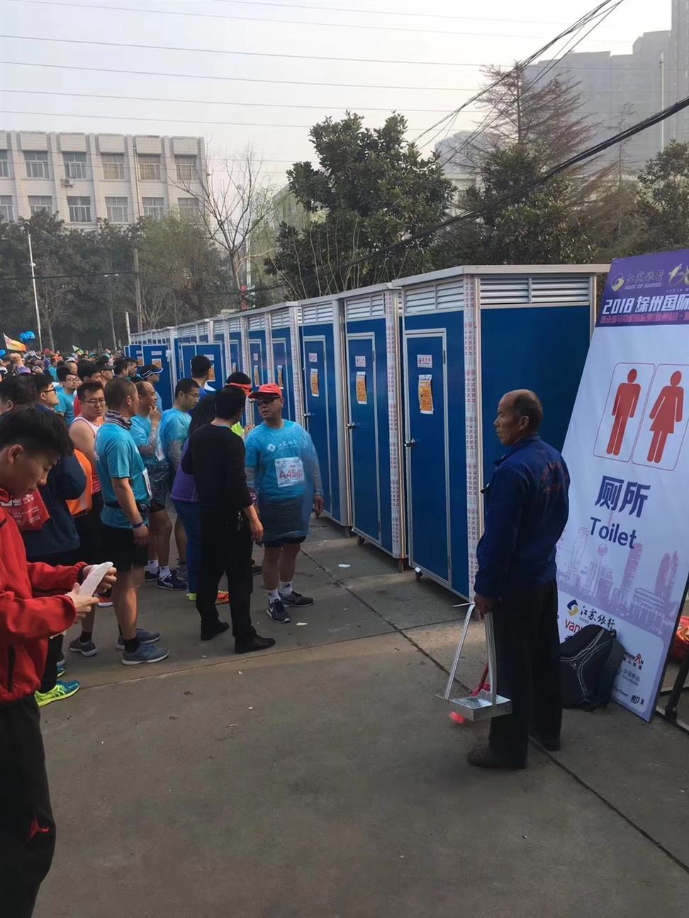 清远移动厕所厂家 惠州移动卫生间出租 服务优质