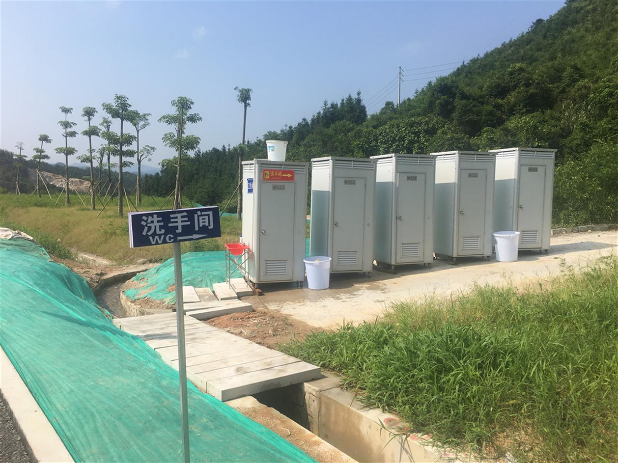 广州移动厕所厂家