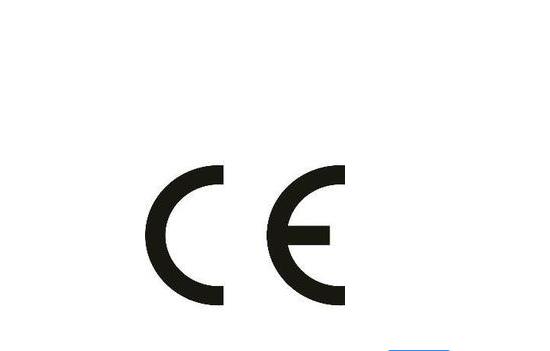 欧盟ce认证中文证书