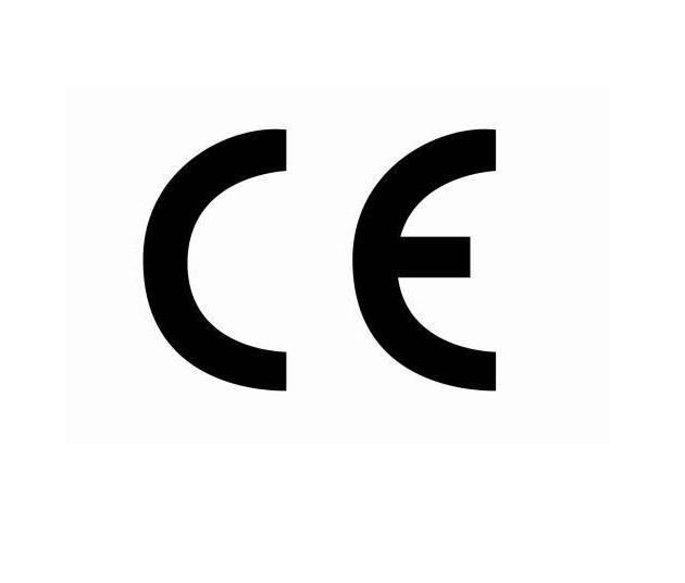 欧盟ce认证有关证书的指令