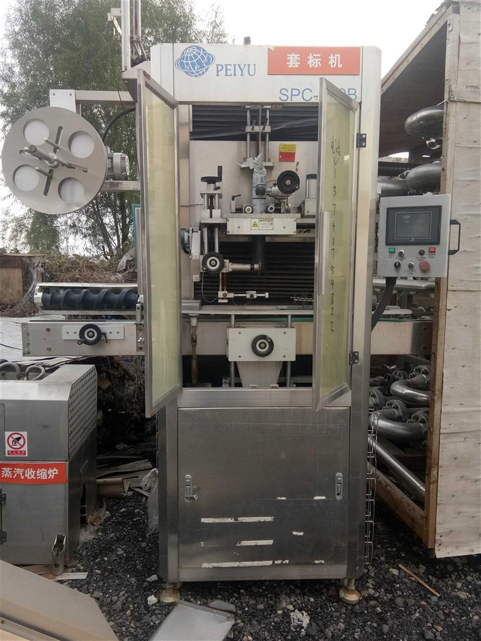 青岛二手冷热灌装机