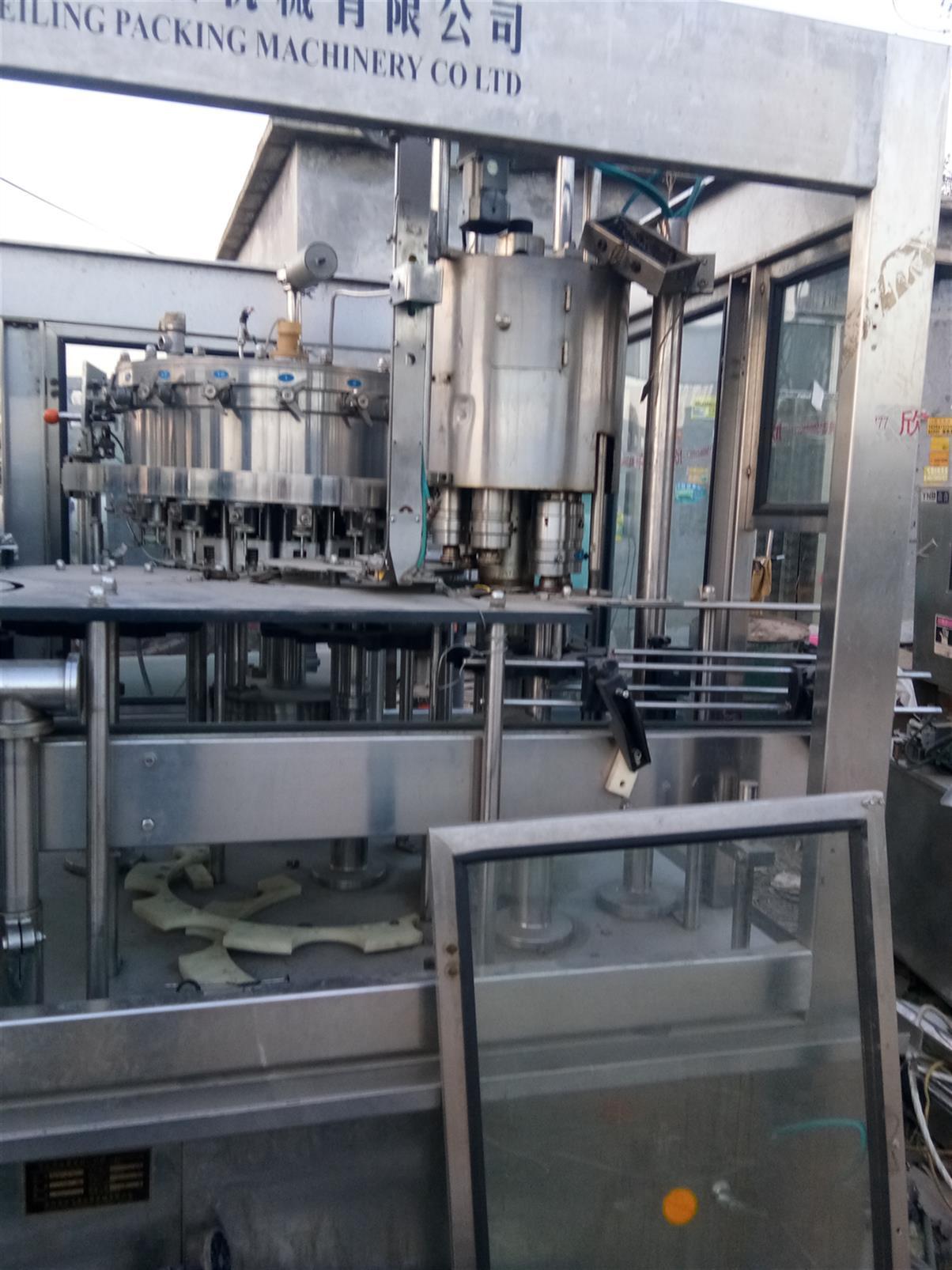 杭州二手冷热灌装机报价