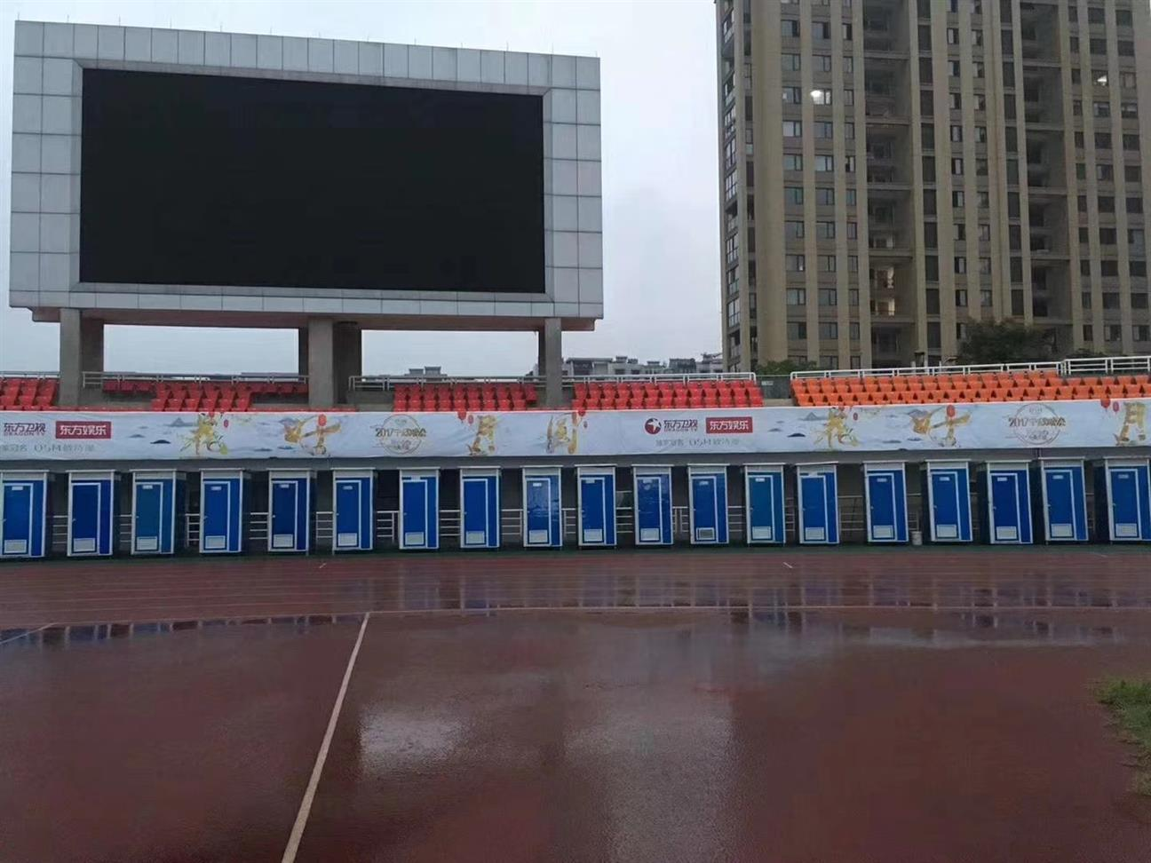 惠州移动卫生间出售