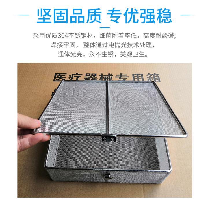 北京销售螺钉盒