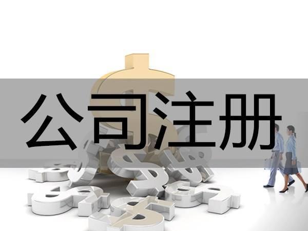 合肥代办企业转贷服务