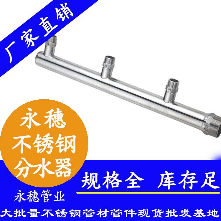 吉林316承插焊不锈钢管件制造商