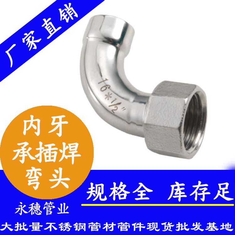 三亚管帽承插焊不锈钢管件定制