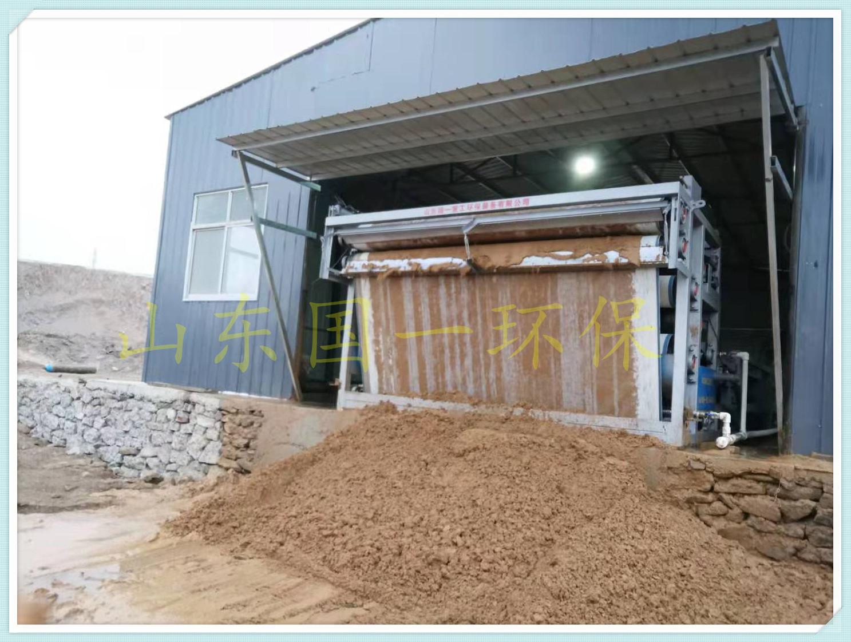 山东泥沙脱水机生产厂家