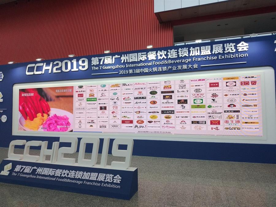 2020广州取餐系统展餐饮展