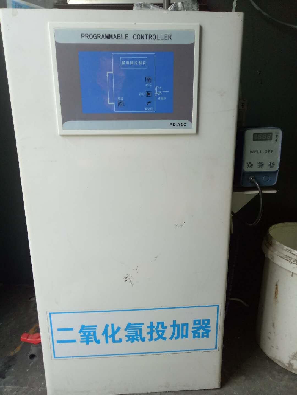 无锡口腔诊所污水处理设备