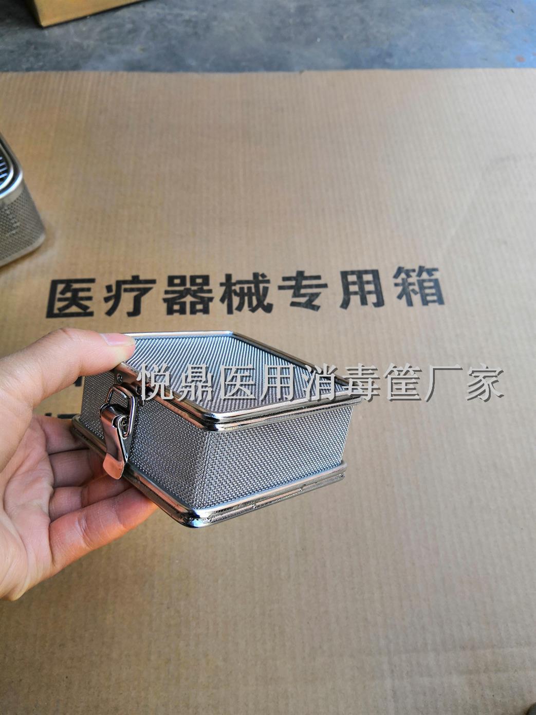 南昌供应不锈钢消毒筐