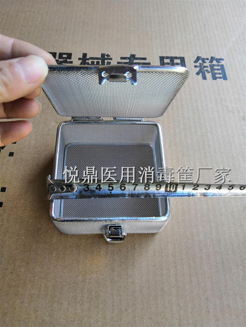 供应不锈钢精密盒加盖