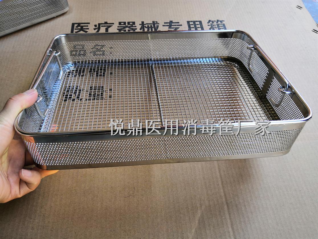 网筐清洗框公司