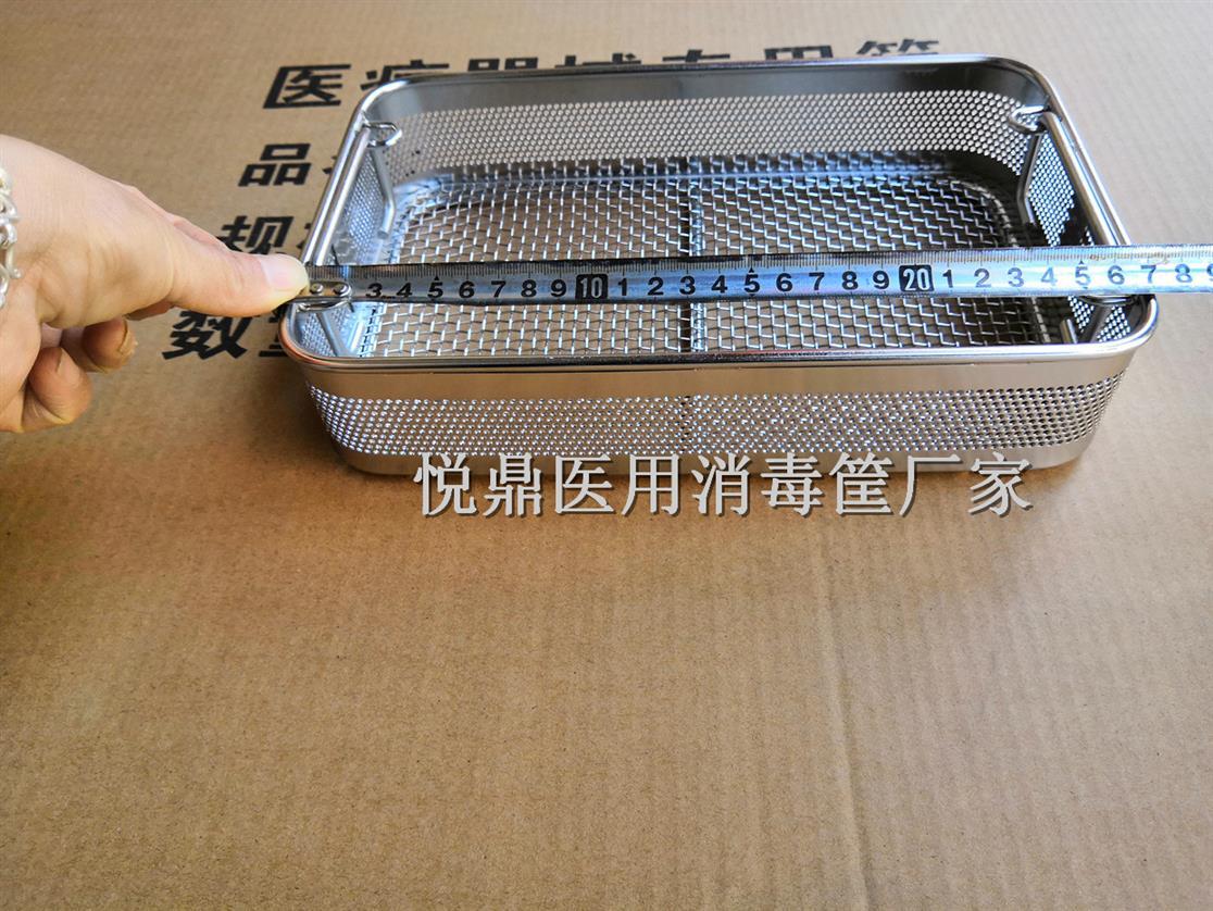 广州全新网框