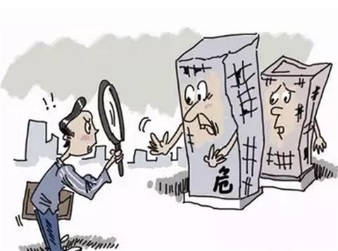 西安推荐房屋裂缝检测鉴定公司