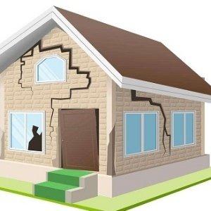 从事房屋质量检测鉴定费用