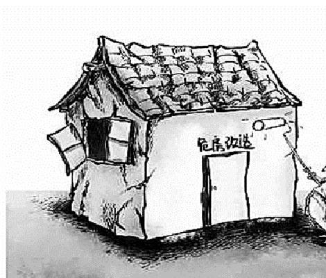 汉中优选房屋抗震鉴定中心