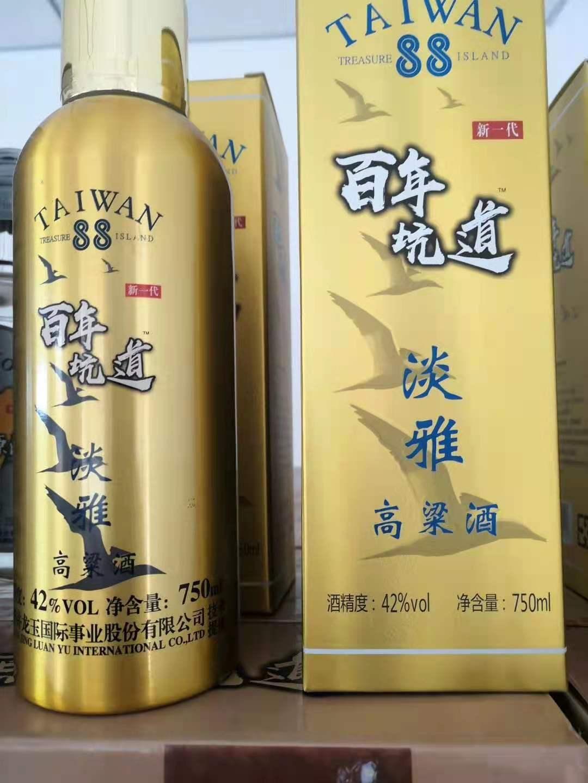 鋁瓶淡雅42%vol750MlTAIWAN88臺灣**坑道高粱酒