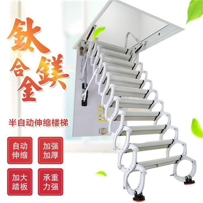 长春壁挂楼梯生产厂家