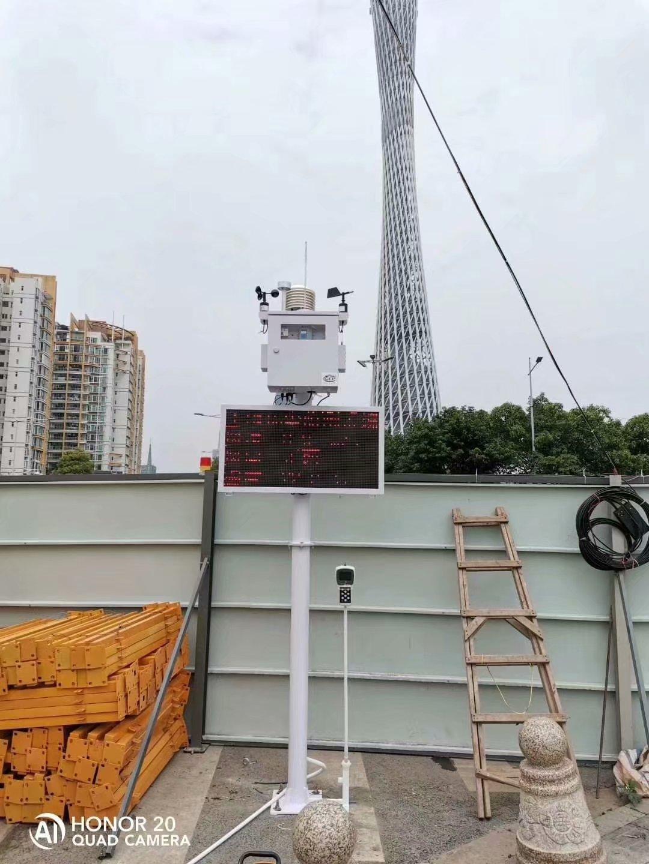 昆明建筑扬尘噪音监测