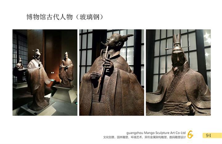 湘西雕塑厂家报价