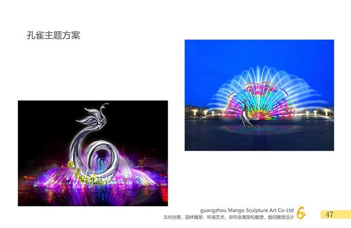 四川雕塑设计公司