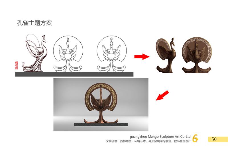 韶关雕塑设计公司