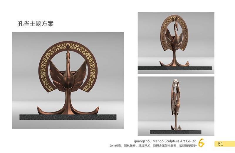 怀化雕塑设计公司