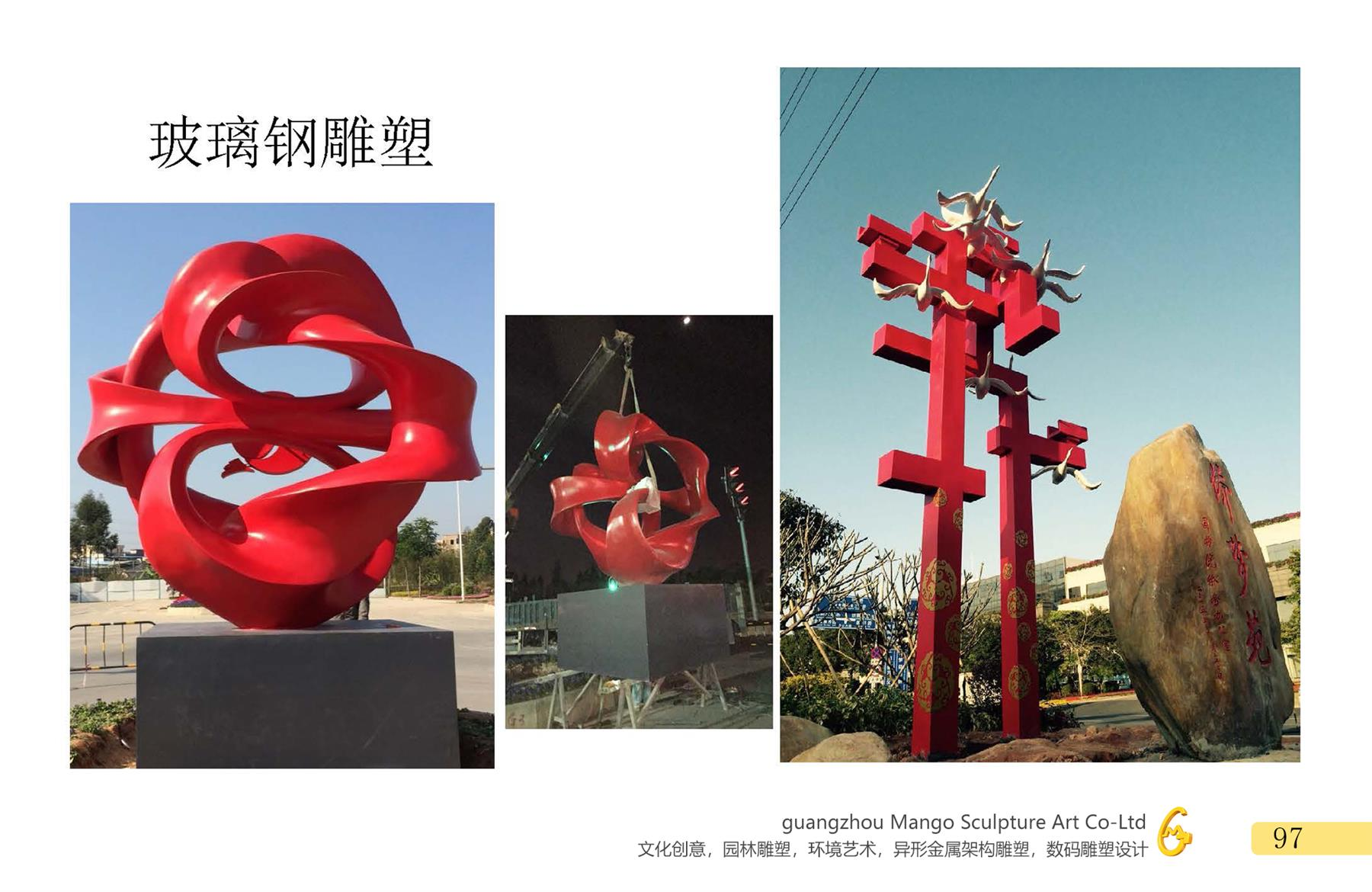 金华城市雕塑加工