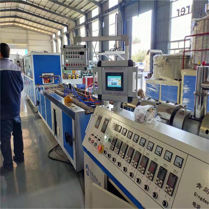 青島華利德塑料擠出設備有限公司