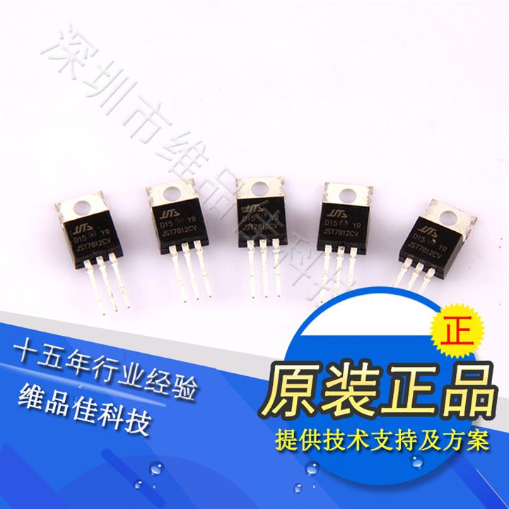 原装晶体管MMBT4401