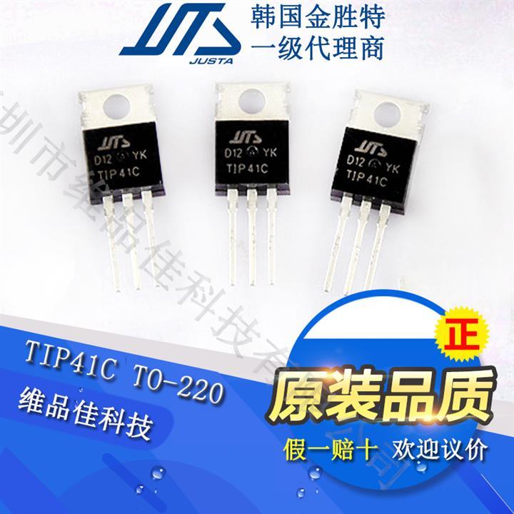 晶体管2SB772 代理商