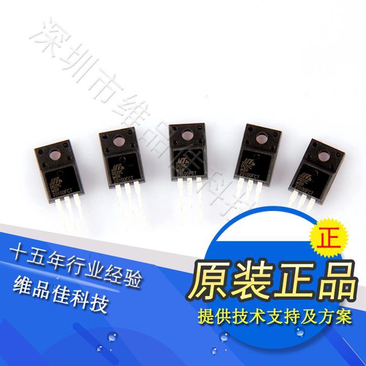 热销晶体管S9014