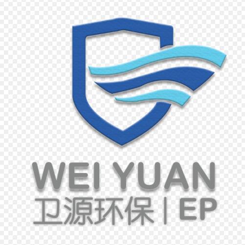 北京衛源環保科技有限公司